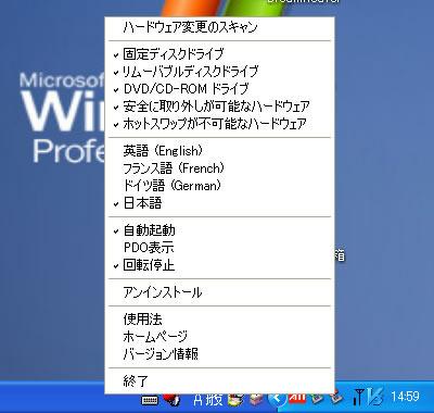 hotswap-3.jpg